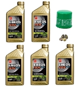 ENEOS RACING 0W-20 MOTOR OIL CHANGE KIT, 12-15 HONDA CIVIC SI